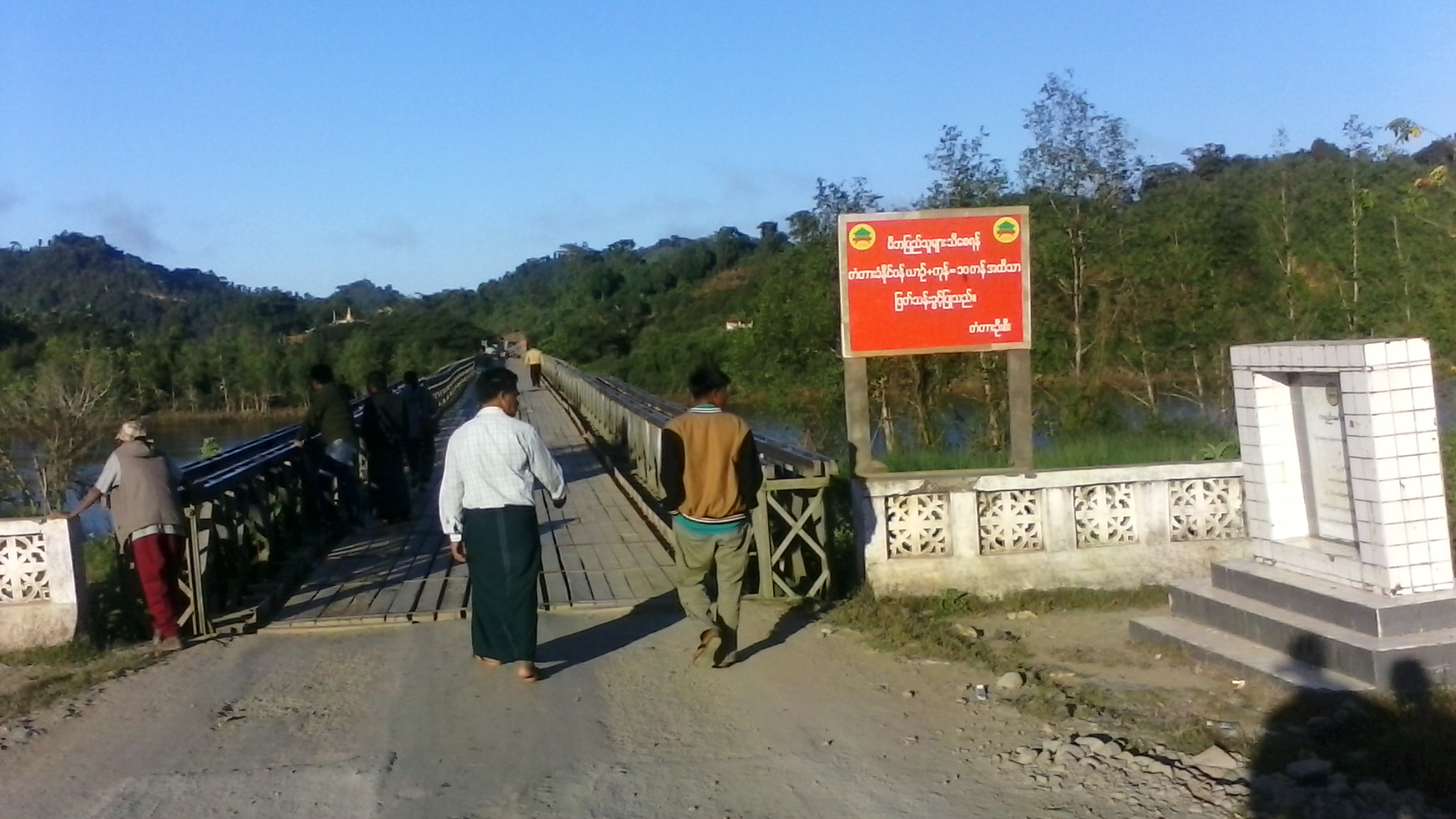 Mandalay to sittwe by bus