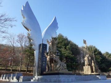 Gyeryong Memorial