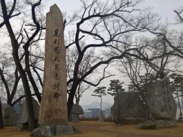 Dongjak seoul